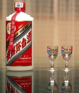 Бутылка маотая
