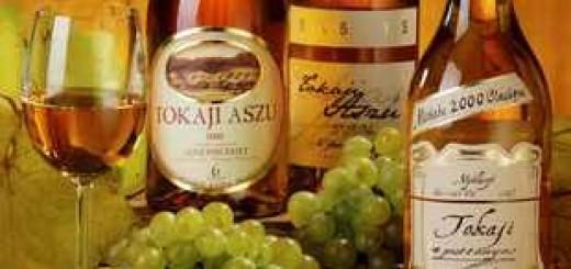 Токайские вина