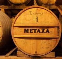 Бочки с Метаксой