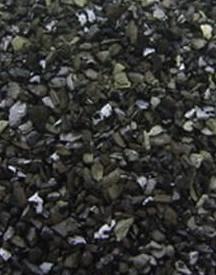 Уголь для очистки полугара