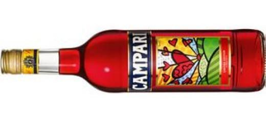 Бутылка Кампари миниатюра