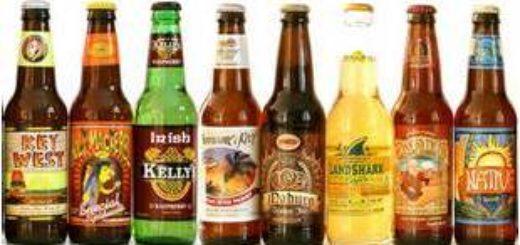Бутылки элитного пива