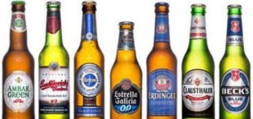 Марки безалкогольного пива