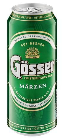 Банка пива Гессер