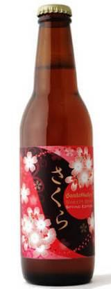 Вишневое пиво Сакура