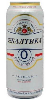Безалкогольное пиво Балтика №0