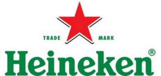 Товарный знак Heineken