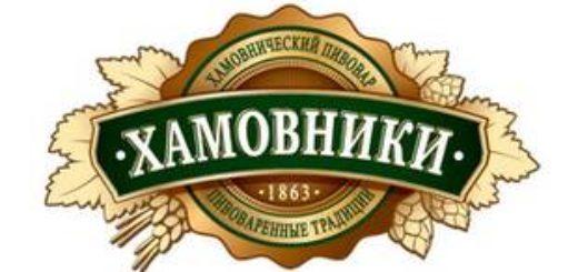 Товарный знак пива Хамовники