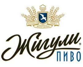 Логотип пива Жигули