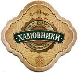 Логотип пива Хамовники