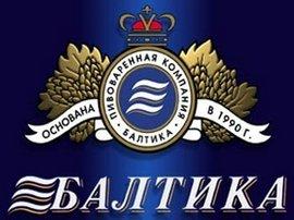 Логотип пива Балтика