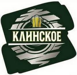 Эмблема пива Клинское