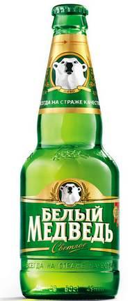 Бутылка пиво Белый Медведь светлое