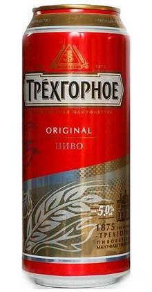 Банка пива Трехгорное Оригинальное