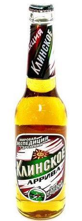 Бутылка пива Клинское Аррива