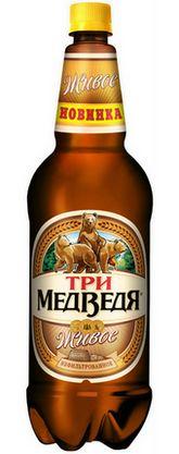 Бутылка пива Три Медведя Живое