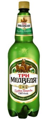 Бутылка пива Три Медведя Светлое