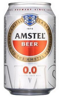 Пиво Амстел Non-Alcoholic