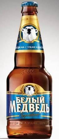 Бутылка пива Белый Медведь безалкогольное