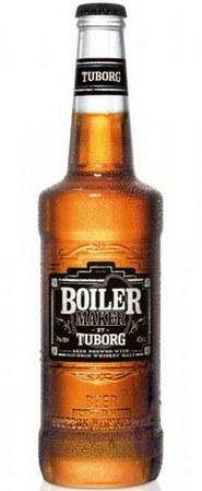 Пиво Tuborg Boilermaker