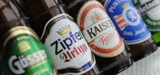 Марки австрийского пива