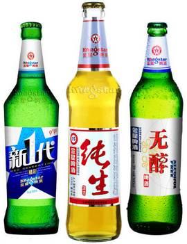 Три бутылки китайского пива