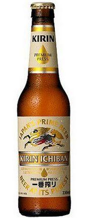Бутылки пиву Kirin Ichiban