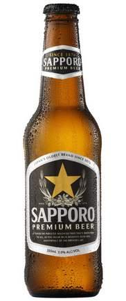 Бутылка пива Sapporo