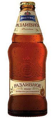 Пиво Балтика Разливное