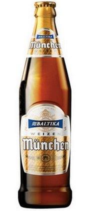 Пиво Балтика Мюнхен
