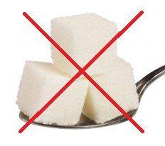 Сахар не нужен