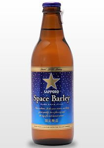 Пиво Space Barley