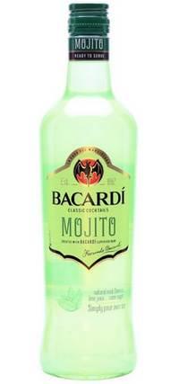 Бакарди Мохито