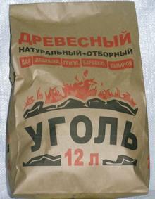 Древесный уголь для шашлыка