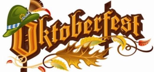 Октоберфест - логотип