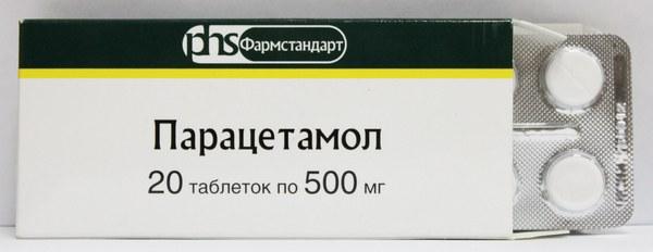 Парацетамол от похмелья горького наркология