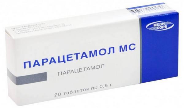 Парацетамол от похмелья кристалл центр лечения наркомании и алкоголизма